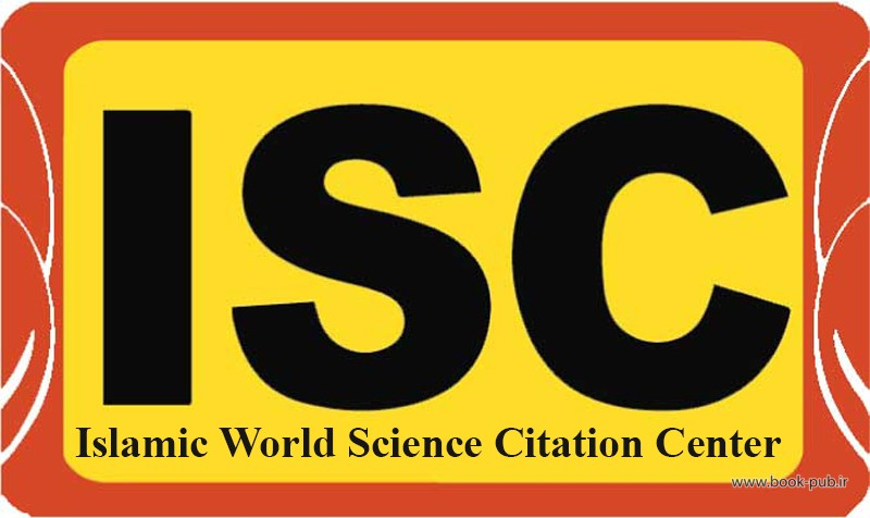 Islamic World Scientific Citation
